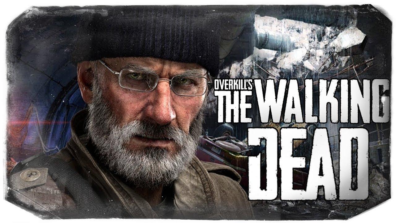 ЗОМБИ ПРОТИВ ЛЮДЕЙ ● OVERKILL's The Walking Dead