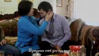 Eejiigee bi sanaad l baina uu daa Official Video Duuchin G.Zorigtbaatar