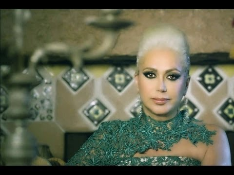 Shohreh - Kelid video