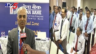 Dena Bank MD And CEO Shri Karnam Sekar Visits Hyderabad Regional Office