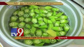 Ladies Finger Water good for Diabetes? - TV9
