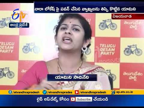 Pawan Has No Right to Talk About Nara Lokesh | Yamini Sadineni