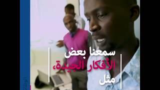 600 مليون شاب يبحثون عن عمل