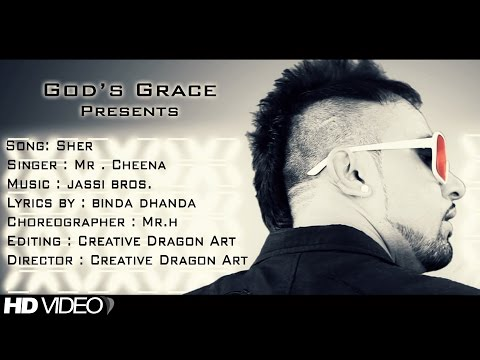 The Lion Jatt Mr. Cheena || Official Video ||  2014 - Anand Music video