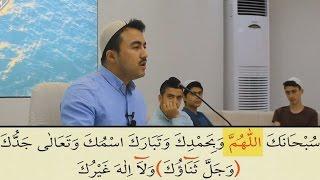 Dersimiz Kuran-ı Kerim - Sübhâneke Duâsı - Furkan Diler
