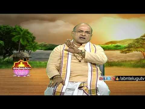 Garikapati Narasimha Rao about Love and Lust | Nava Jeevana Vedam | ABN Telugu