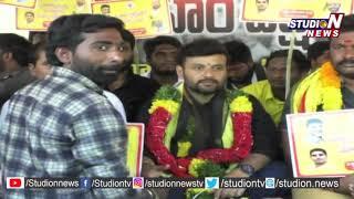 Maganti Ramji Hunger Strike For Special Status