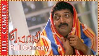 Mozhi   Comedy Scenes   Prithviraj   Jyothika   Prakash Raj
