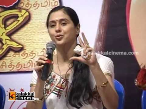 Devayani At Thirumathi Thamizh Press Meet video