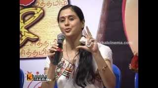 Thirumathi Thamizh - Devayani at Thirumathi Thamizh Press Meet