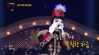 [King of Mask Singer Special] 복면가왕 우리동네 음악대장 vs 더크로스 'Don't Cry'