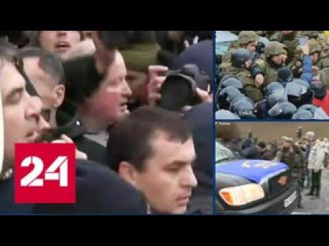 Нино Бурджанадзе: Саакашвили арестовали, но потом упустили, это похоже на цирк - Россия 24