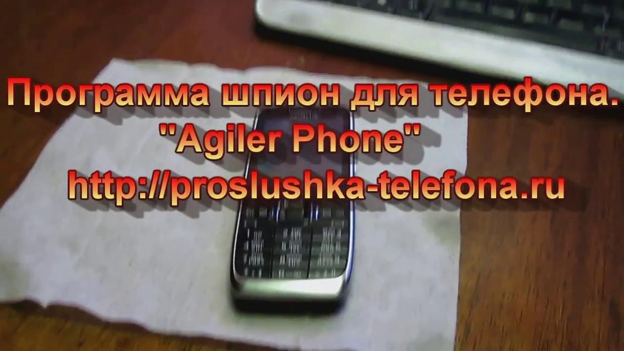 Java Программу Для Сотового Телефона