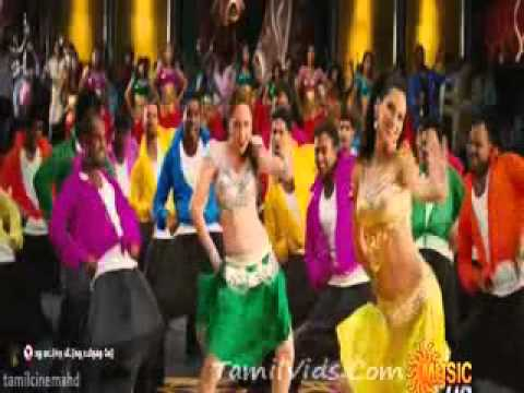 Jingunamani Video Song  Jilla