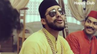 New Bangla Hip Hop Song 2016   Gaan Friendz   Ki Gaabi Tui   Official Music Video   By   Kausar Ali