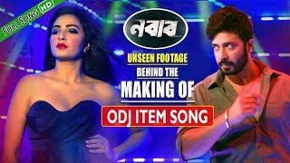 MAKING OF ODJ SONG || UNSEEN FOOTAGE ||  SHAKIB KHAN || SHUBHASREE || NABAB || AKASSH || KONA