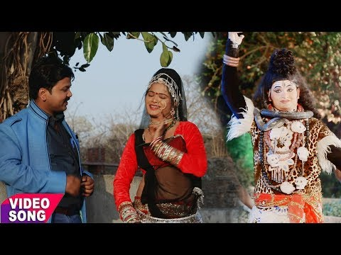 Solid Bhola || New Latest Bhojpuri Song Solid Bhola bhagti Shiv Bhajan 2017