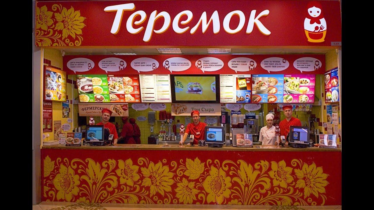 Вакансии компании Теремок-Русские Блины - Superjob