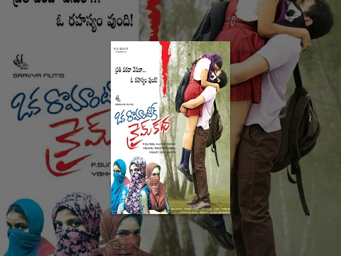 Oka Romantic Crime Katha-telugu Full Length Movie video
