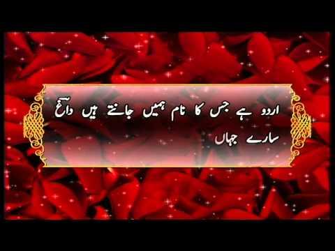 Urdu Hai Jiska Naam--Music:Ali Baba..Daagh..Voice: Supriya
