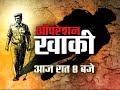 Operation Khakee Live India Exclusive (Promo)