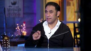 عمرو مصطفي يحكي قصه خلافه مع عمرو دياب وعدم تعاملهم في اخر البومات