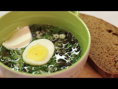 Как приготовить холодный щавелевый суп с яйцом рецепт