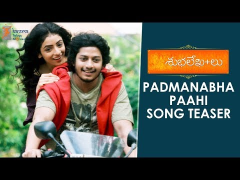 Padmanabha Paahi Song Teaser | Shubhalekhalu Movie Songs | 2018 Latest Telugu Movie Songs