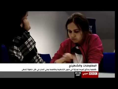 Vienna Talks: Chess and Negotiations- Susan Polgar talks to Reda El Mawy- BBC Arabic