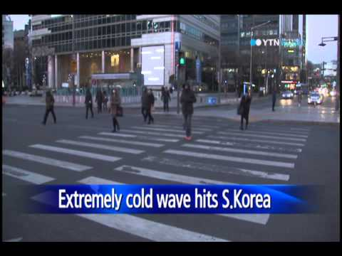 Cold wave hits S.Korea; Seoul temperature down to 13 degrees C / YTN