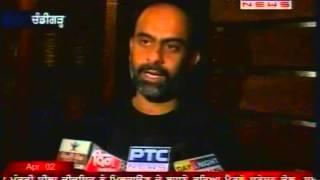 Sadda Haq - TV News(PTC Chandigarh) -- A upcoming Punjabi by OXL Films SADA HAQ on PTC Channel (Trivani Media)