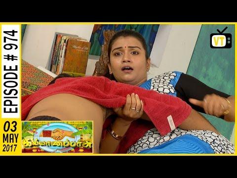 Kalyanaparisu - கல்யாணபரிசு - Tamil Serial | Sun TV | Episode 974 | 03/05/2017 thumbnail