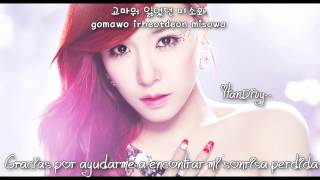 Tiffany - One Step Closer [Sub Español + Hangul + Rom] All About My Romance OST