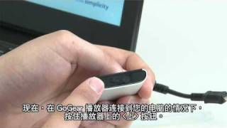 11_5 Repairing your GoGear - when and how.flv
