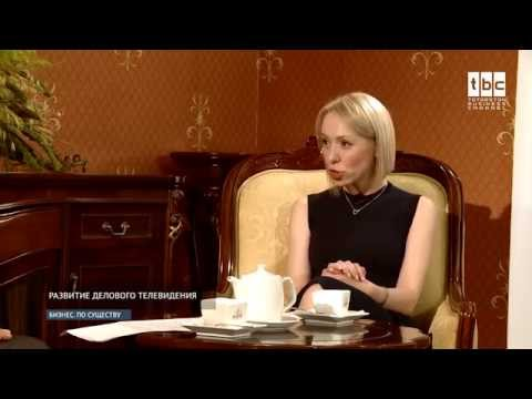 """Бизнес. По существу"" Ольга Трубачёва"