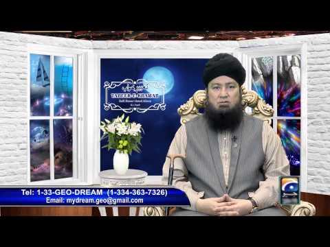 prog-2-geo-tv-tabeerekhawab-mufti-muneer-ahmed-akhoon-k-sath-sep-013-2014.html