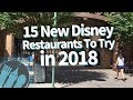 15 NEW Disney Restaurants to try in 2018!