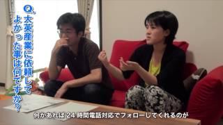 インタビュー動画 Vol.04