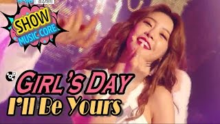 [Comeback Stage] Girl's Day(걸스데이) - I'll Be Yours Show Music core 20170408