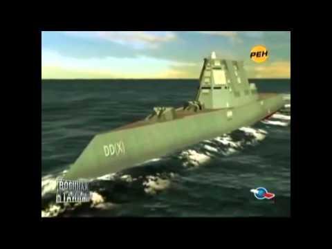 Электромагнитная Пушка  Сверх секретное оружие России