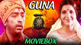 Guna Full Movie In A Song | Moviebox | Kanmani Anbodu Kadhalan | Kamal Hassan | Ilaiyaraja Hits