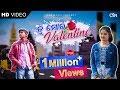 Tu Mora Valentine Full Video Song   Chandan,Annya   Valentine Special A Cute Love Story-Odia Video thumbnail