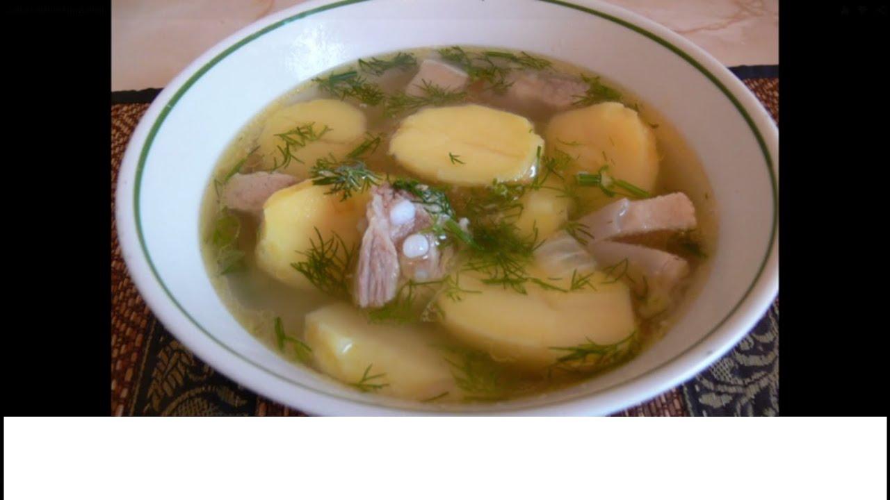 Свиной суп рецепт пошагово