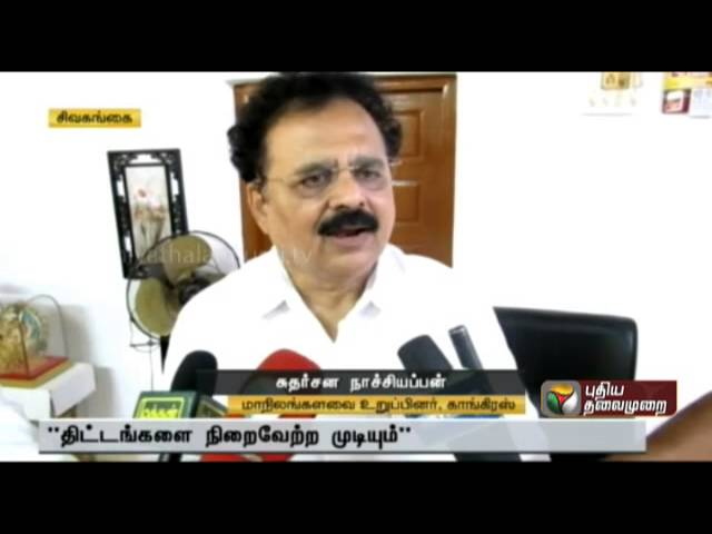 Corruption in PWD department being exposed is a welcome situation says Sudarsana Natchiappan
