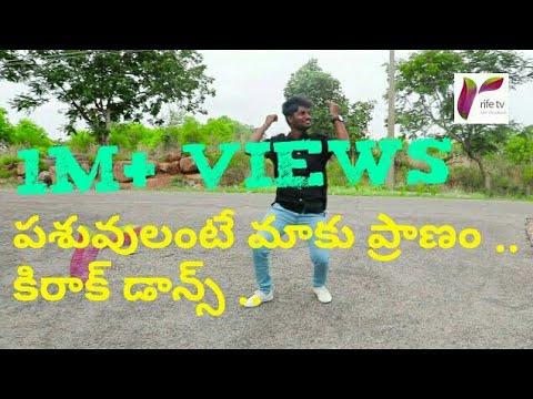 Pashuvulante maku pranam Dj Mix with Chatal Band Teenmar   latest Dance
