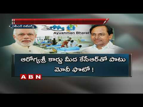 Telangana Govt Disinterested To Join In Modi's Ayushman Bharat Scheme | ABN Telugu