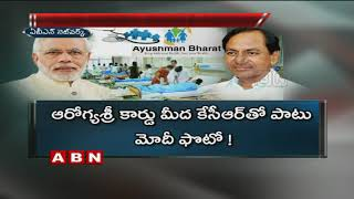 Telangana Govt not Interest to Join in Modi's Ayushman Bharat scheme