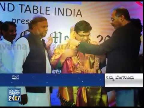 KVN Swamy Suvarna News Editor Honored media titan award from Round table India