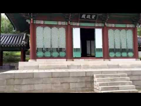 屋根部屋のプリンスロケ地 慶熙宮(キョンヒグン)
