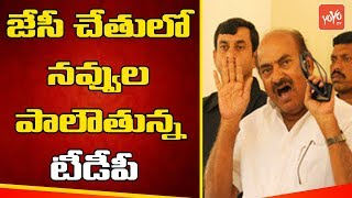 AP TDP MP JC Diwakar Reddy Give Warns To TDP MLA Palle Raghunatha Reddy | AP News